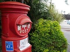 postal-745253__180